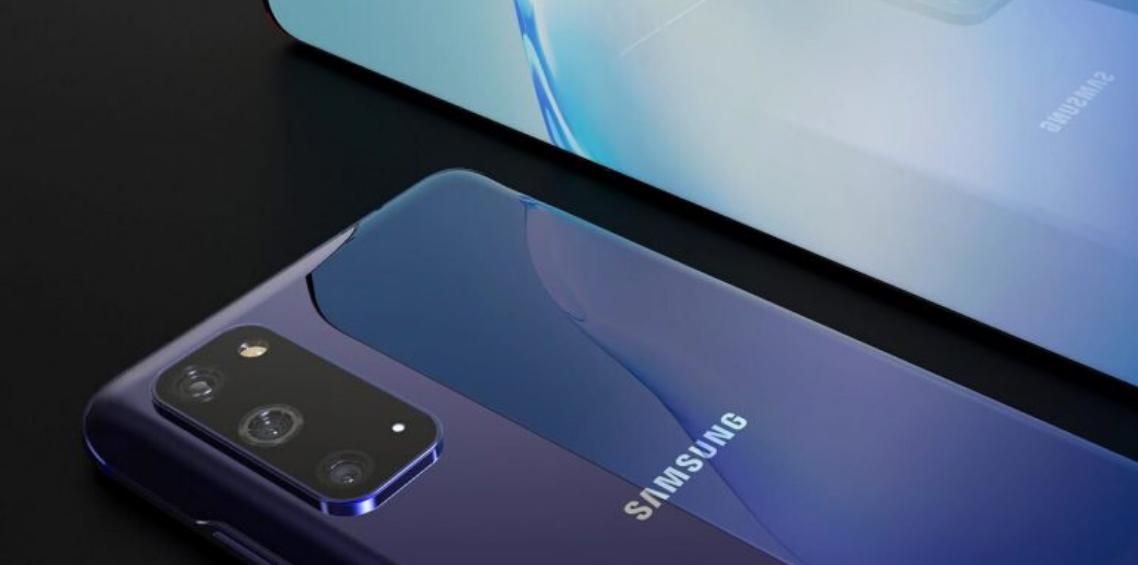 Galaxy S11/S20 letsgodigital render